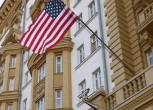 تعديل نمو الاقتصاد الأمريكي بالزيادة إلى 3.3%