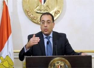 """مدبولي: مستمرون في مواجهة الإرهاب حتى نحقق """"النصر الشامل"""""""