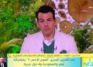 """اللواء هشام الحلبي: 2018 شهد انطلاق تدريبات جديدة مثل """"درع الخليج 1"""""""