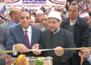 """وزير الأوقاف و""""المفتي"""" يفتتحان المسجد الكبير بـ""""قولونجيل"""" في المنصورة"""