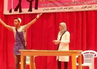 """""""قلب الجبل"""" مسرحية تعرض مجانا في قصر ثقافة مطروح"""