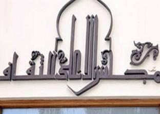 غدا.. أبطال حرب أكتوبر في المجلس الأعلى للثقافة