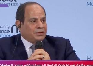 """ثابت لـ""""الوطن"""": مشاركة السيسي في """"ميونخ للأمن"""" يعكس دور مصر العالمي"""