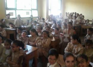 «شرانيس الإبتدائية» بقويسنا.. حيث الـ100 طالب في الفصل الواحد