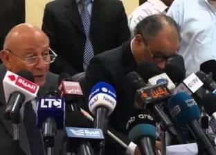 «القومي لحقوق الإنسان» يطالب العالم بالتعاون مع مصر للقضاء على الإرهاب