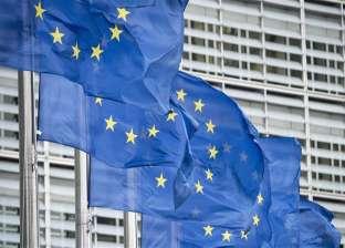 الاتحاد الأوروبي يعتمد حزمة مساعدات لتونس تبلغ 305 ملايين يورو