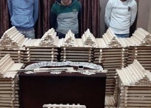 ضبط أحد العناصر الإجرامية بحوزته 5 كيلو هيروين في القاهرة