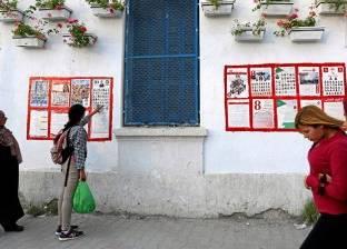 """العليا للانتخابات في تونس: 65 ألف شخصا يشرفون على """"البلدية"""""""