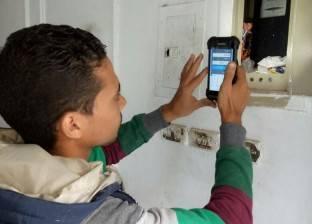 «الكهرباء»: توزيع 12 ألف «تابلت» على «الكشافين» لمواجهة التلاعب والقراءات الخاطئة لـ«العدادات» خلال مارس