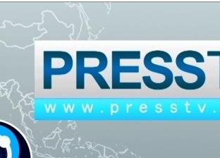 توقيف صحفية في تلفزيون إيراني رسمي بالولايات المتحدة