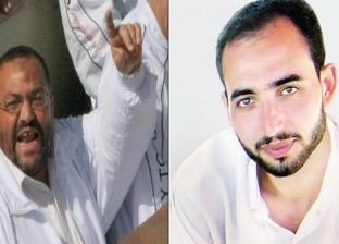 «الإخوان فاسدون»: اختلاسات بالملايين.. وسرقة أموال أسر «قتلى التنظيم» لشراء جنسيات أجنبية وقصور بالخارج