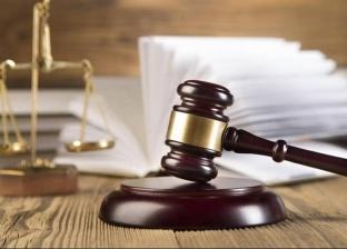 التحقيق في سرقة شيكات بـ3 ملايين جنيه من مصنع غزل في المحلة الكبرى