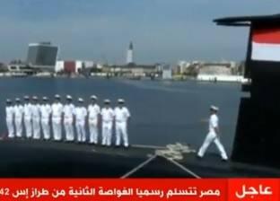 """رفع العلم المصري على الغواصة الألمانية من طراز """"إس 42"""""""