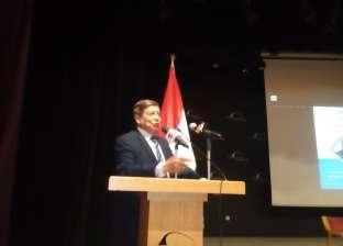 رئيس جامعة الإسكندرية الأسبق: مفيد شهاب دينامو مصر في القانون الدولي