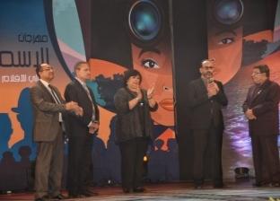 وزيرة الثقافة تطلق فعاليات مهرجان الإسماعيلية للأفلام التسجيلية