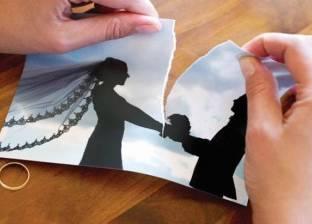 """دراسة صادمة: المشاعر الجياشة بين الأزواج علامة على قرب """"الطلاق"""""""