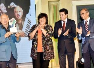 مديرية الرياضة بدمياط تعلن عن تنظيم رحلات قطار الشباب