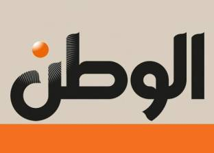 """صحفي """"الوطن"""" عن تخفيض عدد ساعات العمل بالحكومة: لن يمس رواتب الموظفين"""