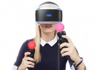 هل تساعد تقنيات الواقع الافتراضي في إنقاص الوزن؟