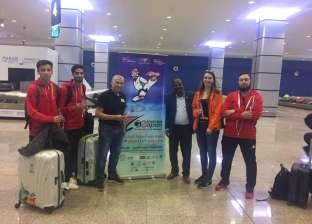 وصول منتخبي فرنسا وصربيا للغردقة للمشاركة في بطولة العالم للتايكوندو