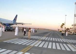 البدء في تنفيذ مشروع البنى التحتية لمطار الطائف الجديد بالسعودية