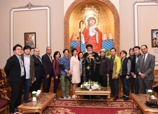 البابا يستقبل وفدا كوريا يزور مصر حاليا ضمن برامج تنشيط السياحة