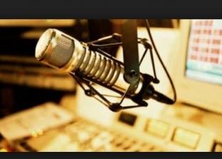 إلغاء 20 برنامجا من إذاعة القرآن الكريم لتشابهها في الأهداف والمضمون