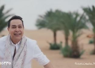 حكيم ينشر صورة لنجله عمر.. هيمثل مصر في البطولات الدولية