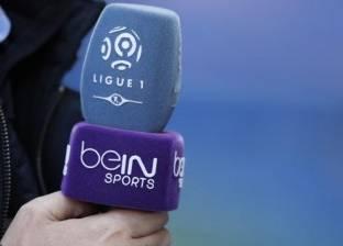 """""""Bein sports"""" تفاجئ العرب ببث 22 مباراة من نهائيات كأس العالم مجانا"""