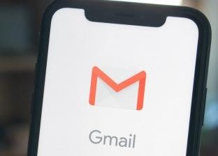 لمستخدمي هواتف أيفون.. احترس تطبيق Gmail يهدد خصوصيتك