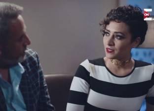 """ياسمين غيث عن دورها في """"رحيم"""": اختبار لقدراتي التمثيلية"""