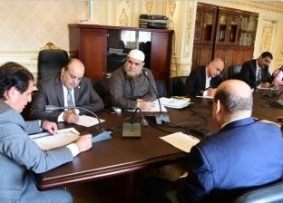 اجتماع لجنة الشؤون العربية في البرلمان