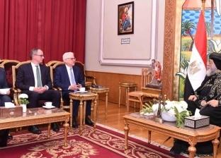 بالصور| البابا تواضروس الثاني يستقبل وزير خارجية بولندا