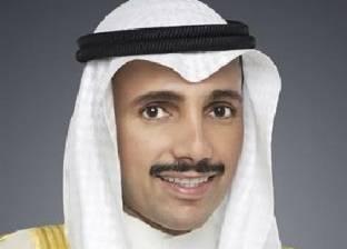 مجلس الأمة الكويتي: دستورنا خرج من الأدراج المصرية