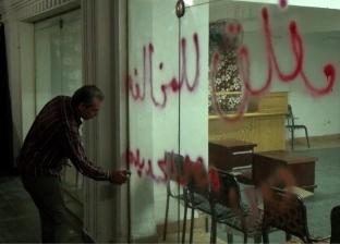 محافظ السويس يغلق سنتر دروس خصوصية على بعد أمتار من مبنى المحافظة