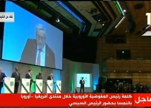 انطلاق فعاليات منتدى «إفريقيا- أوروبا» في النمسا بحضور الرئيس السيسي