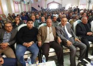 """""""مستقبل وطن"""" ينظم مؤتمرا حاشدا لشرح التعديلات الدستورية بكفر الشيخ"""