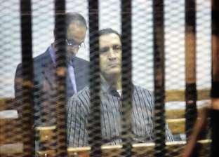 """بدء مناقشة """"لجنة الخبراء"""" بمحاكمة علاء وجمال في """"التلاعب بالبورصة"""""""