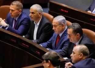 حل الكنيست الإسرائيلي.. وإجراء انتخابات مبكرة في سبتمبر