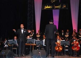 فرقة الموسيقى العربية تقدم موشحات وأغاني تراثية على مسرح أوبرا دمنهور