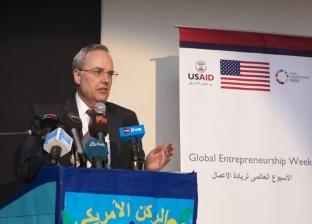 الولايات المتحدة تنظم الأسبوع العالمي لريادة الأعمال في مصر