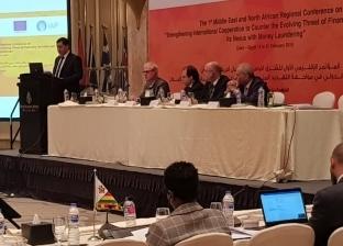 بالفيديو| النائب العام بختام المؤتمر الإقليمي للشرق الأوسط: لابد من تجفيف منابع تمويل الإرهاب