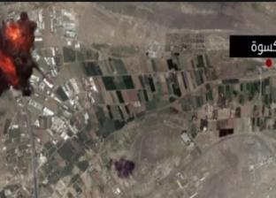 """""""الكسوة"""" السورية.. استراتيجية لـ""""دمشق"""" وتواجه قصف إسرائيل بسبب إيران"""
