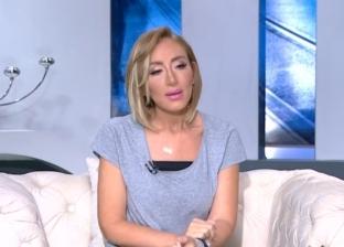 """ريهام سعيد: """"معنديش عربية وبركب تاكسيات وأوبر ومش زعلانة"""""""