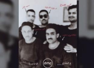"""عرض فيلم """"السندي.. أمير الدم"""" على قناة """"دي إم سي"""" الليلة"""