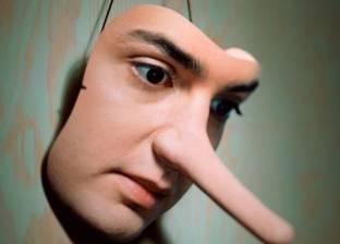 """طبيبة نفسية: """"الكذب"""" يضعف من جهاز المناعة"""
