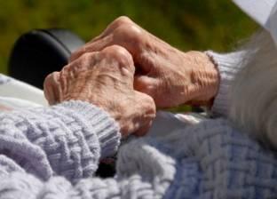 دراسة هولندية: ستصل أعمار الناس إلى 125 سنة في 2070