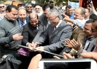 """تنظيم احتفال """"يوم اليتيم العربي""""  الأربعاء القادم بالمنيا"""