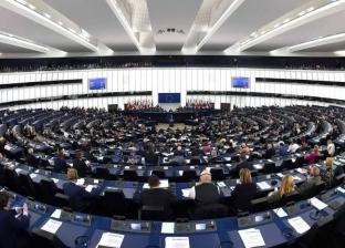 المفوضية الأوروبية تكشف تطورات إعفاء الأتراك من تأشيرات الدخول