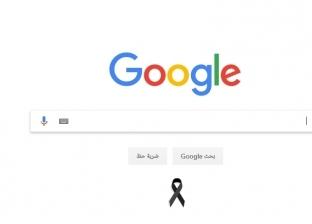 """بعد أنباء توليه وزارة النقل.. كامل الوزير يتصدر تريند """"جوجل"""""""